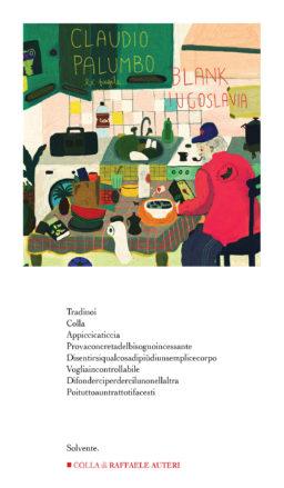 Copertina disco Claudio Palumbo – Illustrazione di Daniele Melarancio / 'Colla' di Raffaele Auteri